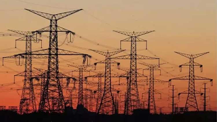 The Electricity Amendment Bill 2021
